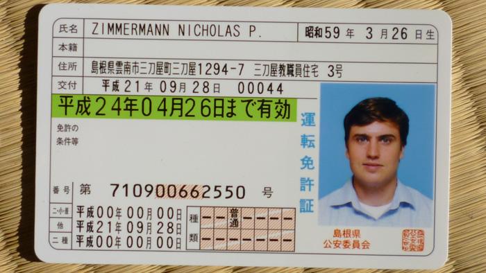 Prawo-jazdy-Japonia