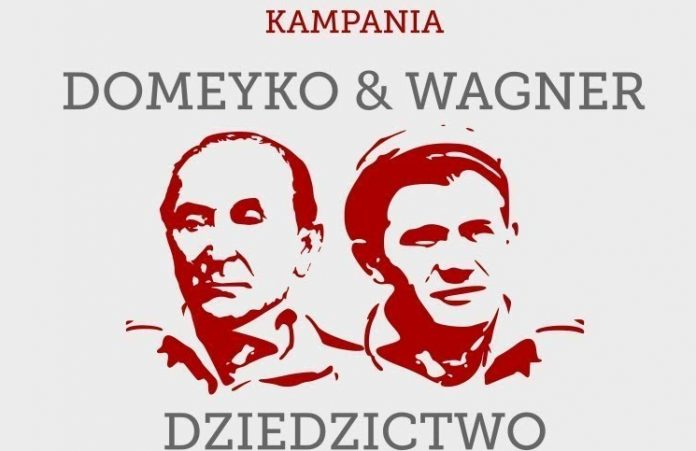 Domeyko-Wagner
